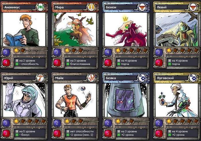 Онлайн Коллекционные Карточные Игры Для Телефона