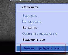 (239x193, 11Kb)
