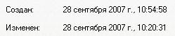 (249x52, 5Kb)
