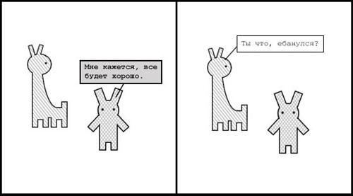 17725867_15730099_Kopiya_pts8 (500x277, 51Kb)