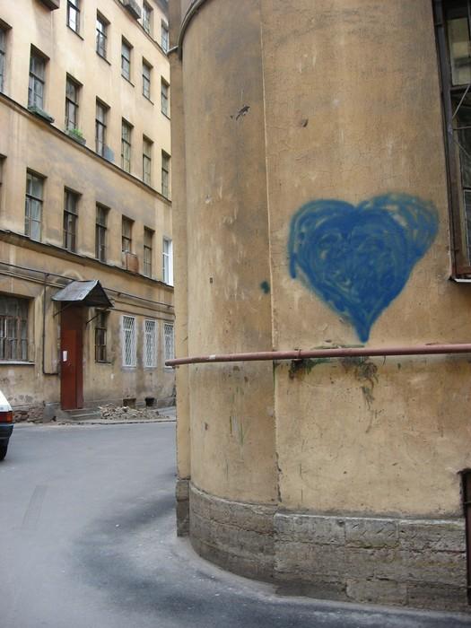 сердце (525x700, 95Kb)