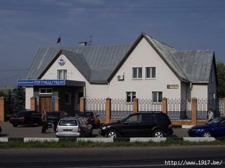 ГИБДД в Ельне (Ногинский район)