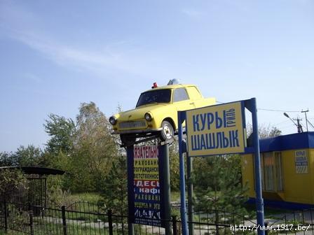Ельня Ногинский район Желтая машина