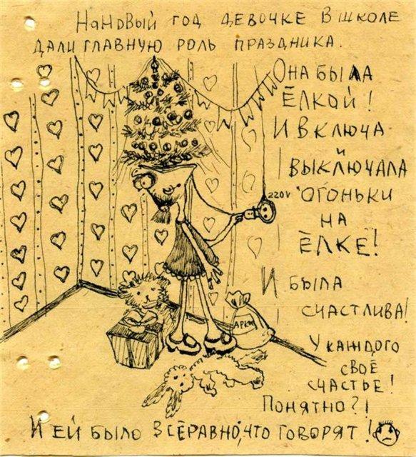 Gallery.ru / Фото #34 - Сказка про девочку с открытым хавлом - smoloskyp.