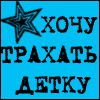 1199831_5901950 (100x100, 37Kb)