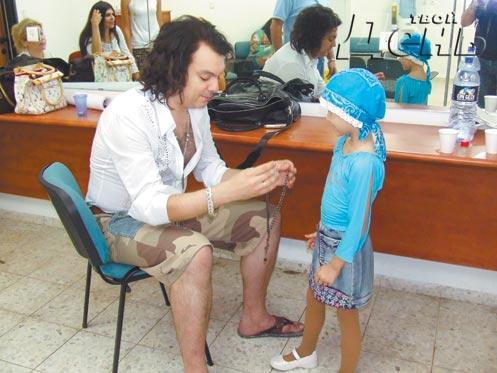 http://img1.liveinternet.ru/images/attach/b/3/3/551/3551514_illu_2.jpg