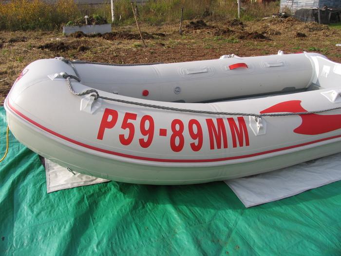 самоклеящееся номера на лодку