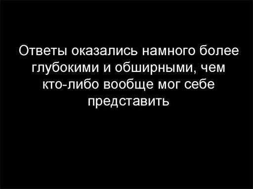 1191505930_2053594_1190109081_opros_001 (512x384, 16Kb)