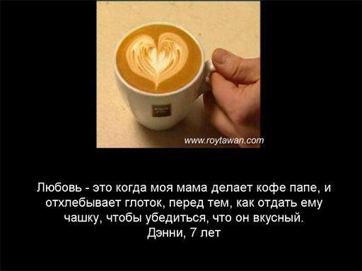 1191506074_2072945_opros_006 (512x384, 21Kb)