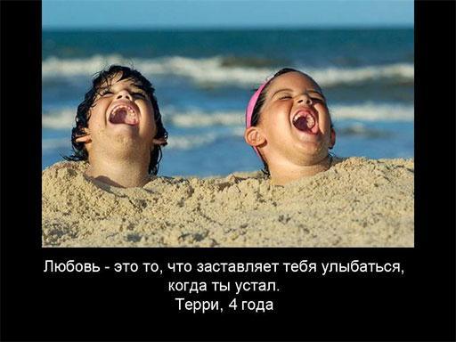 1191506003_2056110_opros_005 (512x384, 30Kb)