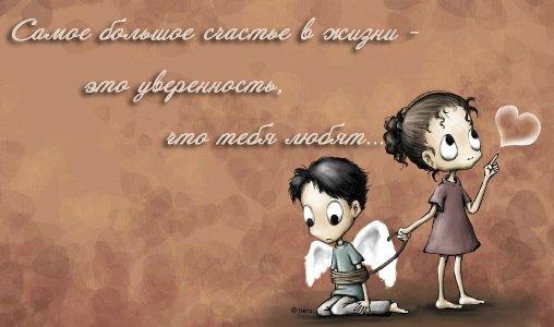 http://img1.liveinternet.ru/images/attach/b/3/3/945/3945220_340f2d853b62lu9.jpg