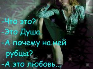 1504274_1webCA6LEPVP (300x225, 23Kb)