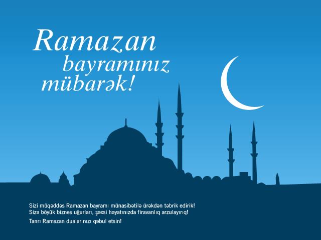 Поздравление рамазан байрам с