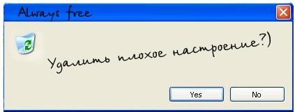 http://img1.liveinternet.ru/images/attach/b/3/4/713/4713113_1192196269_4127787_1191752973_9944258_15727878.jpg