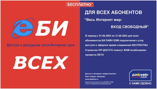 (640x363, 80Kb)