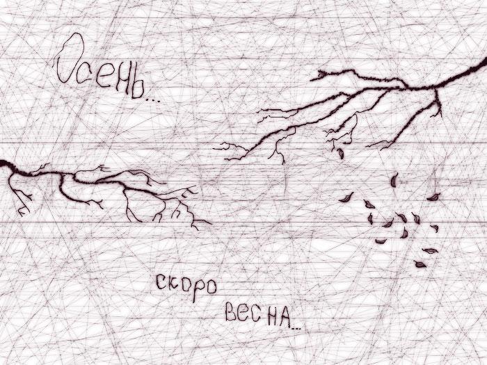 (700x525, 122Kb)