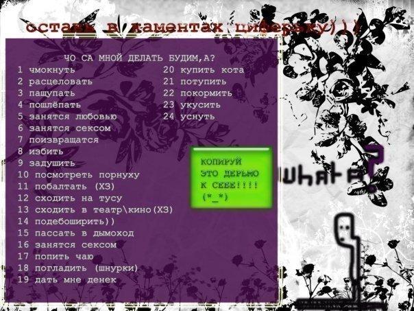 4209707_guy (604x453, 86Kb)