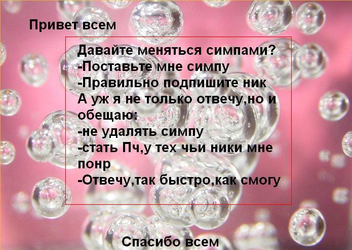 1192308339_19727091_19725987_tototo1 (695x493, 105Kb)