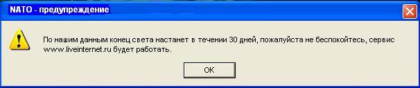 tara_lp_1005 (606x127, 15Kb)