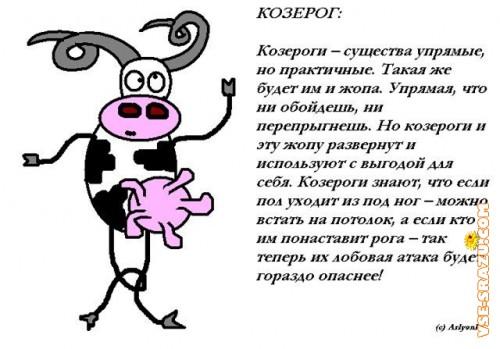 seksualnie-modeli-kostromi