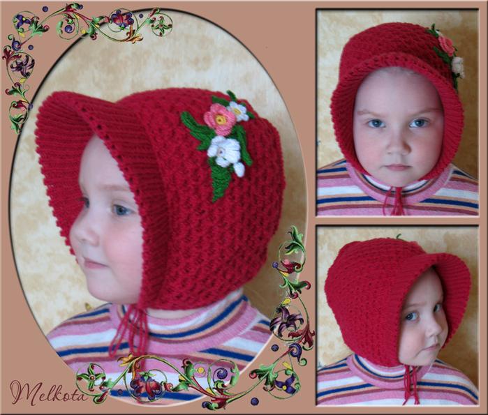 Детская шапочка капор вязание