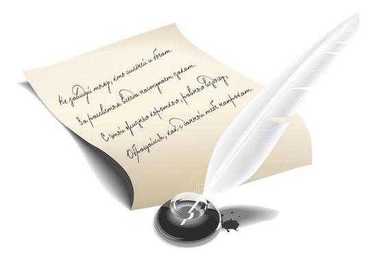 Стихи, писать, советы