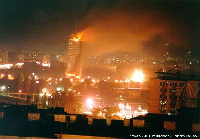 Civil War Yugoslavia