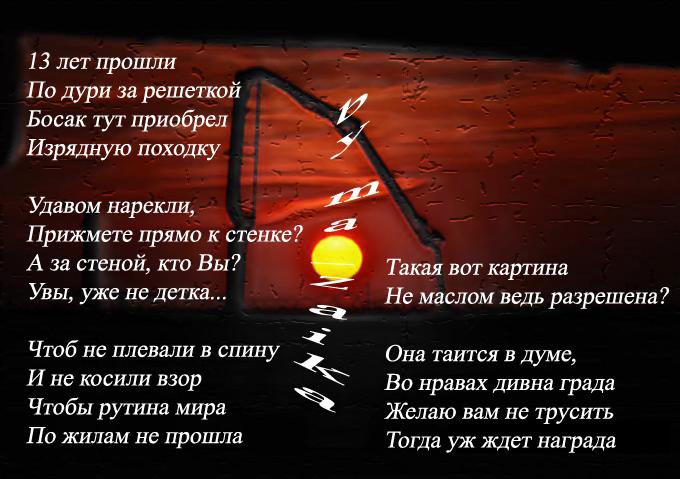 Вірш для померлого тата 188
