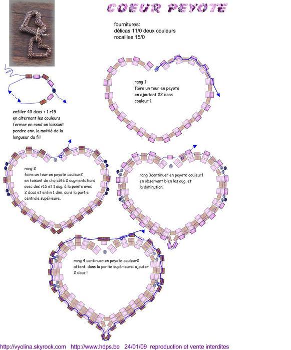 брелок чпок чпок: объемные браслеты из бисера схемы.