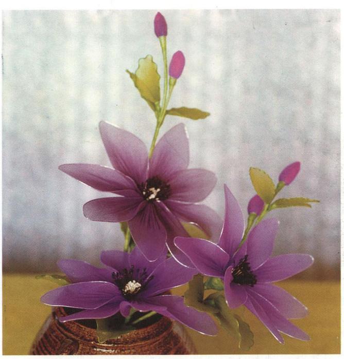 свой цитатник или сообщество!  Вот такие великолепные цветы можно изготовить из обыкновенного капрона.