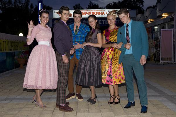 платья 80-х годов фото из фильма стиляги.