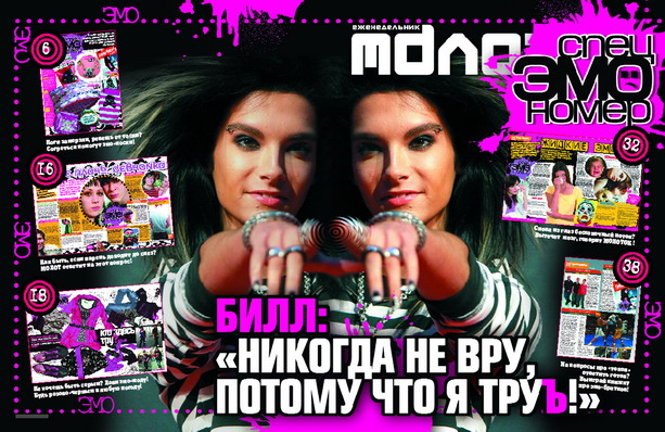 cover2007-39 (613x398, 162Kb)