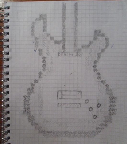 1) гитара с эпиграфа. схемка