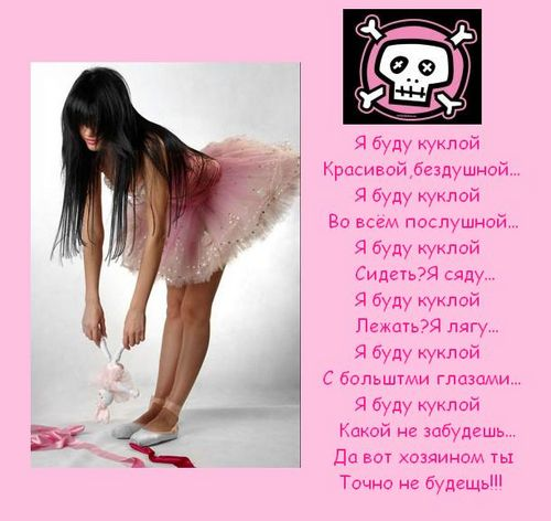 1192561460_3776857_8522_b (500x472, 37Kb)
