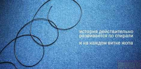 спираль (470x231, 32Kb)