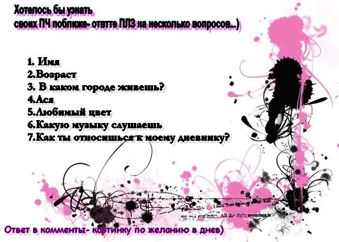 3583665_pch (700x500, 93Kb)