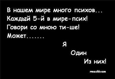 1192875736_177afd0d1d65 (400x274, 16Kb)