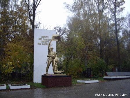 Памятник солдатам-победителям