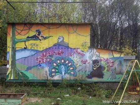 Граффити: Маугли