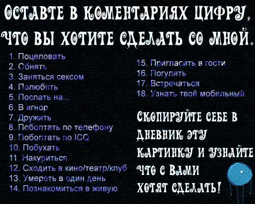 5609041_1596341_848665_kogda (500x400, 118Kb)