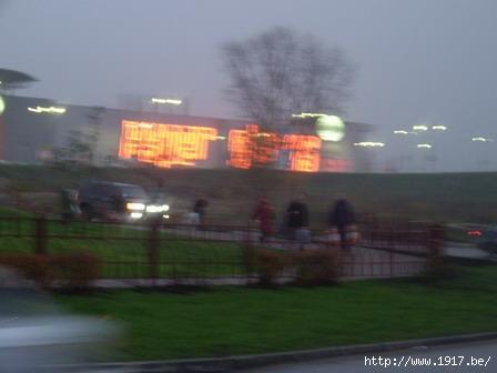 Город Щелково : около магазина ГиперГлобус