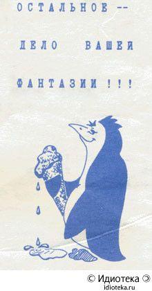 1968302_042_idioteka_16 (220x420, 15Kb)
