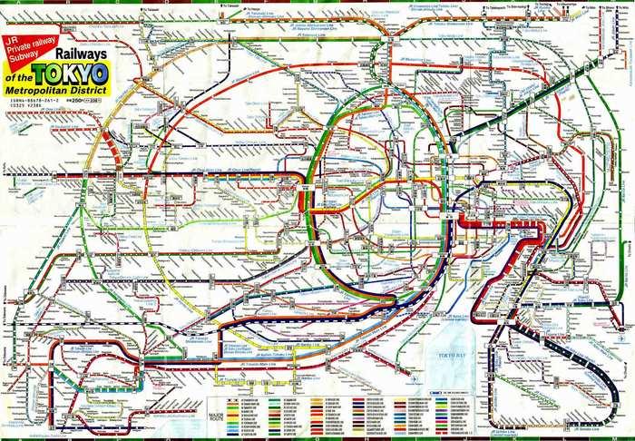 metro в Токио (700x486, 93Kb)