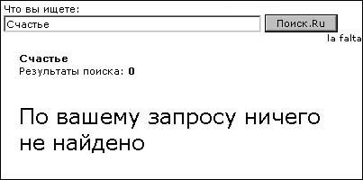 (403x200, 20Kb)