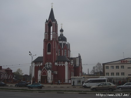 Троицкая церковь в Щелково