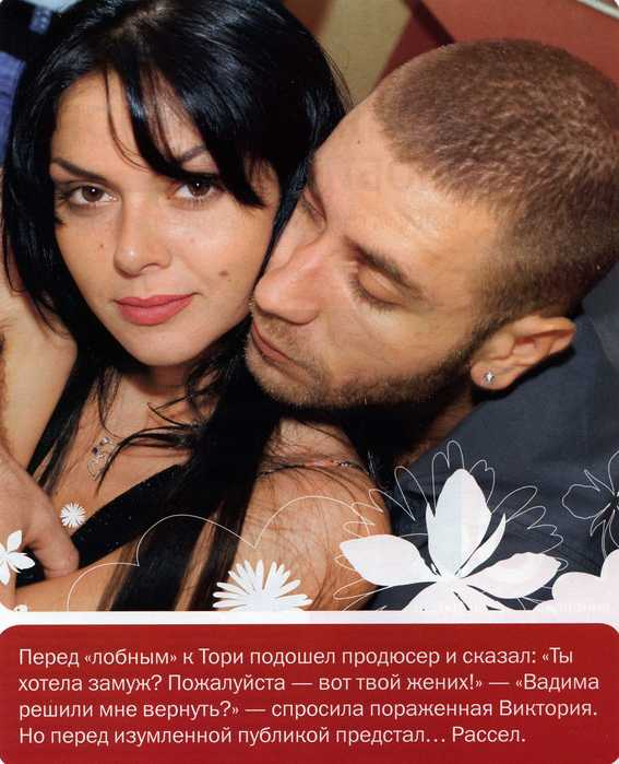 menya-video-porno-proskurova-i-karasevoy-devyanosta