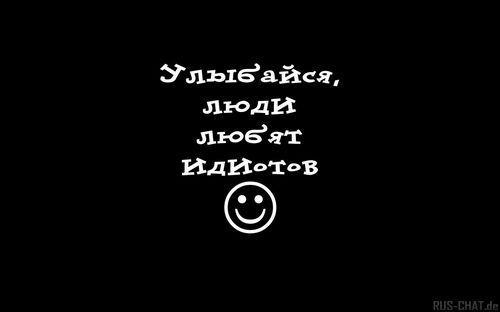 5618544_1192886191_file (500x312, 8Kb)