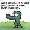 5678546_1258604_6417765 (100x100, 10Kb)