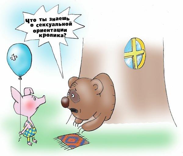 Холодницкий заявил, что готов противостоять политическому давлению - Цензор.НЕТ 8864