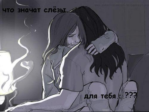 http://img1.liveinternet.ru/images/attach/b/3/7/315/7315886_19388699_6324595_plsweb.jpg